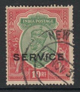 India, Sc O63 (SG O94), used
