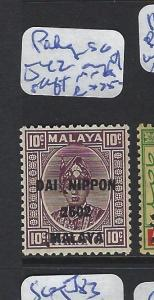 MALAYA  JAPANESE OCCUPATION  PAHANG  (P0108B) 10C  SG J 242  OVPT SHIFT  MNH