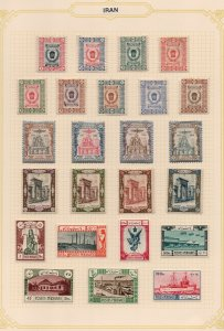 IRAN/PERSIA: Mixed Unused Examples - Ex-Old Time Collection - Page (41870)