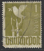 Germany Scott # 574 Used