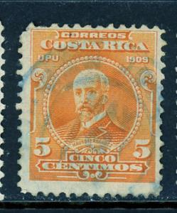 Costa Rica 72 Used