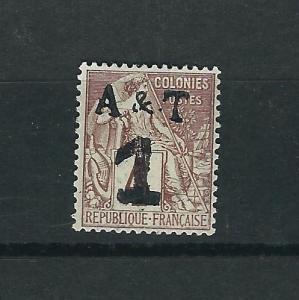 Annam & Tonkin 2 Y&T 2 MNG F/VF 1888 SCV $37.50