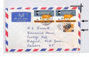 CE162 Kenya Nairobi 1971 KUT Stamp Air Mail Cover