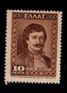 Greece Scott 344 Mint NO Gum stamp