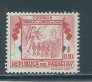 Paraguay 509  MNG