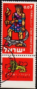 Israel. 1961 7a S.G.216 Fine Used