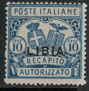 Libya 1929 SC EY1 Mint Set
