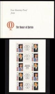 VANUATU 1991 QEII Prince Birthday gutter strip IMPERF Printer's Folder RARE!