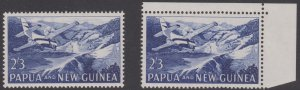 Papua New Guinea Sc#160 MNH  - Major Variety No Clouds