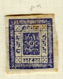 NEPAL; 1886 classic early Imperf Local issue Mint hinged value, tone spots