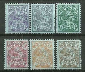 1907-9 Iran Arms of Persia C/S MNH SCV$31