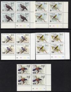 Sri Lanka 691-4,877 Plate Blocks of 4 MNH Birds