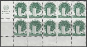United Nations 2 MNH 4th Printing Upper Left Block of 10 Natural Paper Crease