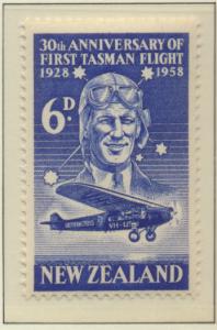 New Zealand Stamp Scott #321, Mint Hinged - Free U.S. Shipping, Free Worldwid...