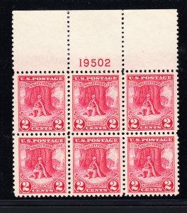 645 XF/NH Plate block