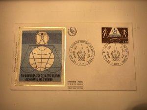 France Colorano silk FDC, 9 décembre 1978, 30e anniv déclaration droits, Paris