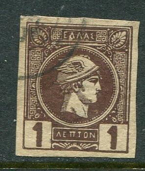 Greece #90 Used Accepting Best Offer