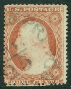 EDW1949SELL : USA 1857 Scott #25 Used cds cancel. Fresh stamp. Catalog $150.00.