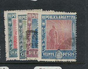 Argentina SC 201-4 VFU (1dvu)