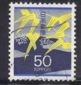 JAPAN  SC# 2463 **USED** 1995  50y    SEE SCAN