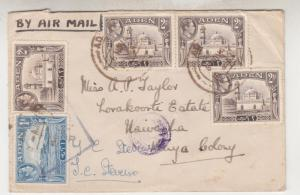 ADEN, 1944 Airmail Censored cover, Aden Camp to Kenya, 1a., 2a. (4) Egypt censor
