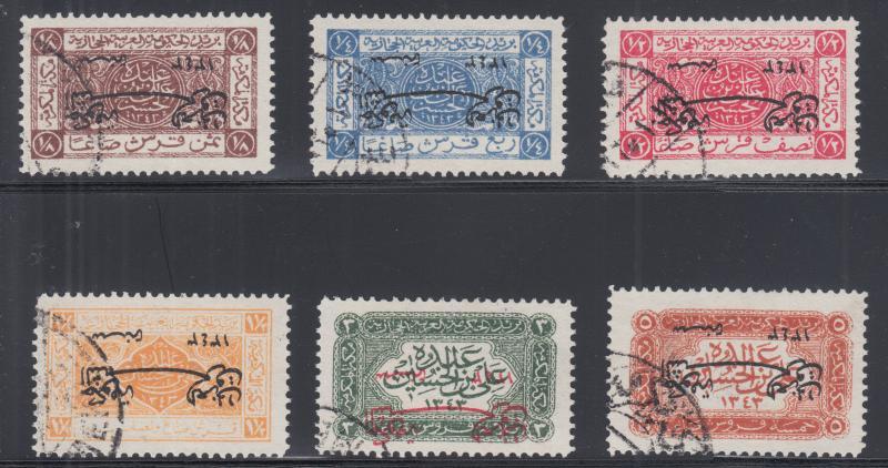 Jordan Sc 122a/129a used 1925 Stamps of Hejaz w/ Inverted Overprints, cplt set