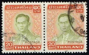 Thailand #616 King Bhumibol Adulyadej; Used Pair (2.20)