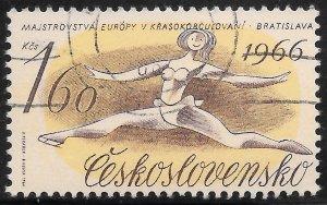 Czeckoslovakia Used [5665]