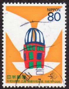 Japan 2490 - Used - 50th Anniversary of WW2 End (cv $0.40)
