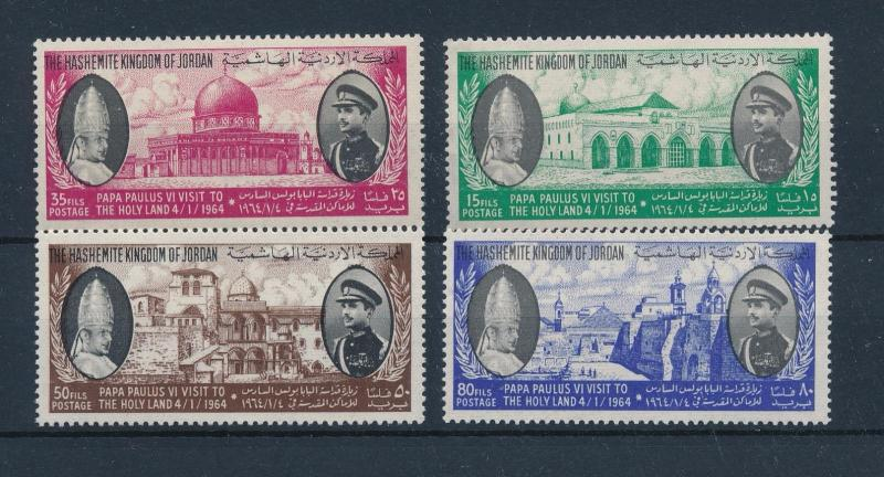 [48615] Jordan 1964 Visit Pope Paulus VI to the holyland MNH