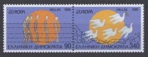1995 Greece 1874-1875Paar Europa Cept 8,00 €