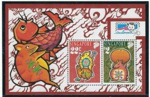 Singapore 742A MNH 1996 Year of Rat S/S (ap6898)