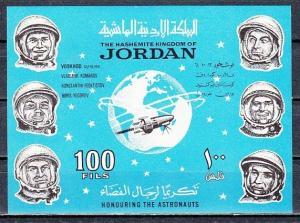 Jordan, Scott cat. 496 A. Russian Cosmonauts s/sheet. *
