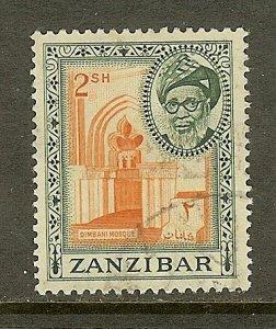 Zanzibar, Scott #260, 2sh Dimbani Mosque, Used