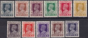 India #O105-112 Unused CV $18.80 (Z1461)