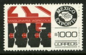 MEXICO Exporta 1588 $1000P Agricultural Machinery w/o Burelage Paper 13 MNH