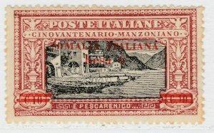 Italia Colonie Somalia Manzoni 1924 6b su 10c MH* 18P39F132