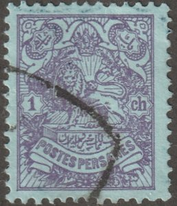 Persian/Iran stamp, Scott# 428,used, blue paper, coat of arms, #X-53
