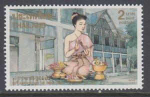 Thailand 1588 MNH VF