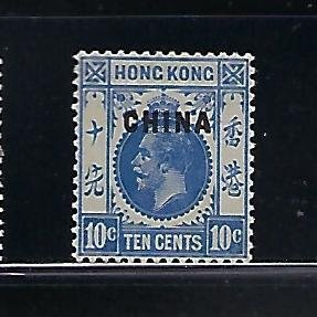 GREAT BRITAIN OFFICES IN CHINA SCOTT #6 1917 10C (ULTRA) WMK 3- MINT HINGED
