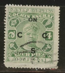 India - Cochin Feudatory state Scott o10 Used
