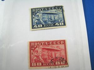 RUSSIA - Scott # C12 & C13a   Used   (NSR40)