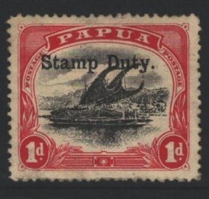 Papua New Guinea Revenue Mint - partial gum