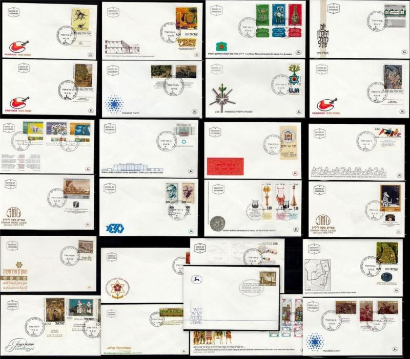 Israel 1975 to 1978 CTO First Day Covers FDC x 25 Items #B769