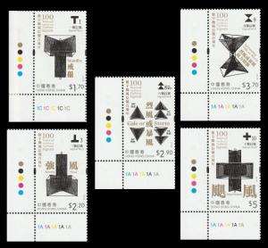 Hong Kong 100 Years of Numbered Typhoon Signals stamp set selvage LL MNH 2017
