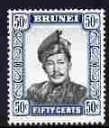 Brunei 1964-72 Sultan 50c grey & indigo glazed paper ...