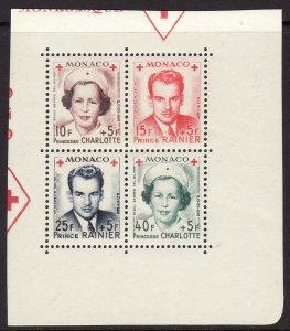 1949 Monaco Charlotte & Rainier perf Souvenir Sheet S/S MNH Sc# B99a CV $45