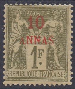 FRENCH ZANZIBAR 1894 PEACE AND COMMERCE 10A ON 1FR