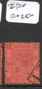 HONG KONG (P2905B) QV  10C   IPO  VFU  COPY 3