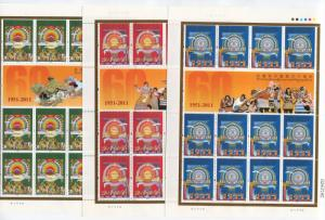 China -Scott 3912-14 - Liberation of Tibet  - 2011-13 - MNH- 3 X Full Sheet